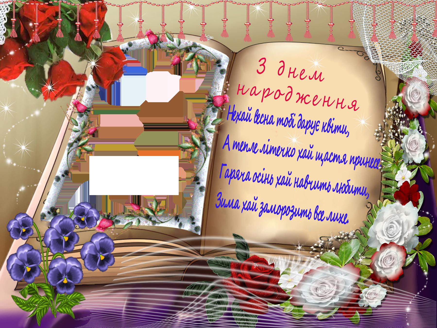 Поздравления с днем рождения Наташе в стихах прикольные